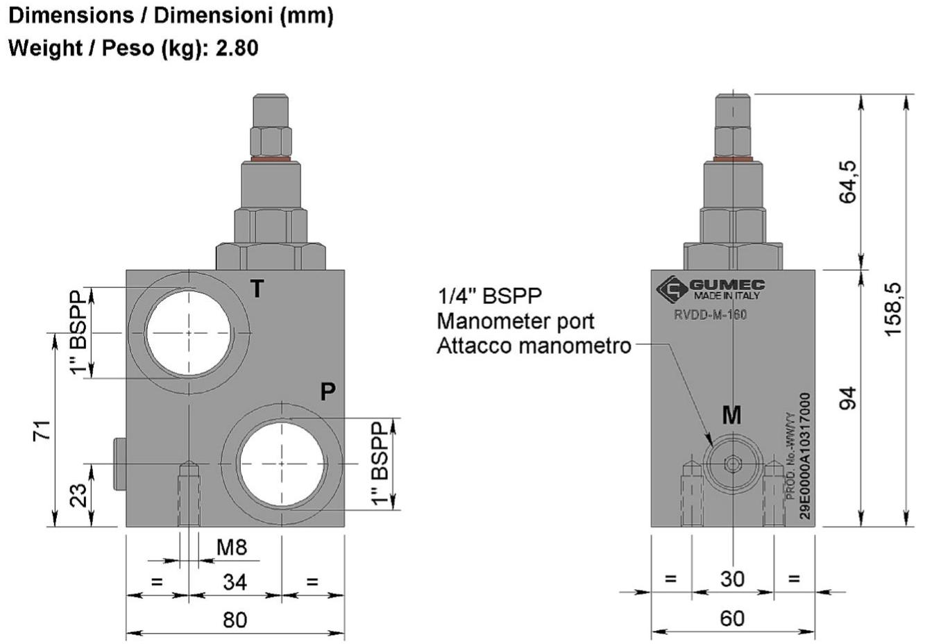 RVDD-M-160_2 схема